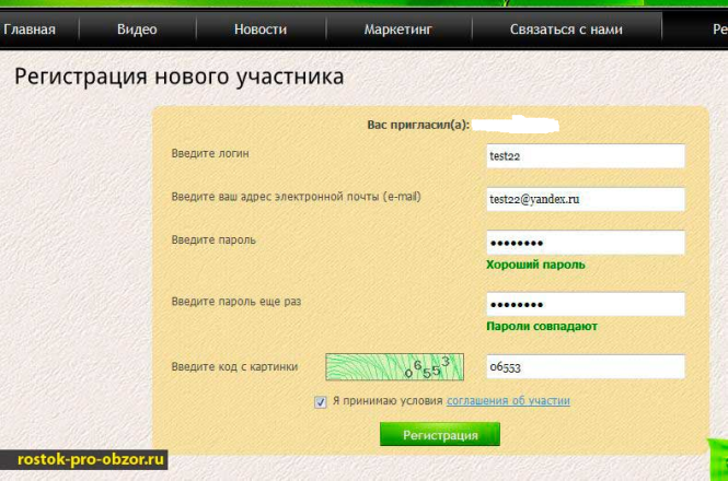 свежие что такое пароль и логин показать пример выбор